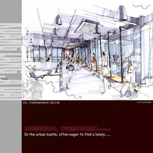 狂狼阿呆----手绘图籍4!_美国室内设计中文网