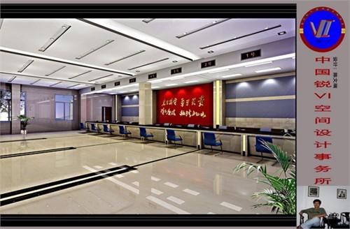 鹤山市工商行政管理局办公楼