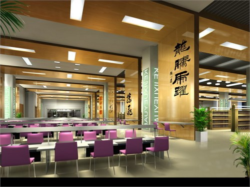 重庆科技学院图书馆_美国室内设计中文网