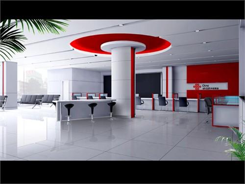 設計師俱樂部 69 案例                        聯通營業廳的效果