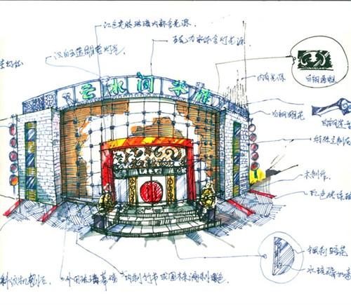 手绘茶楼草案_美国室内设计中文网