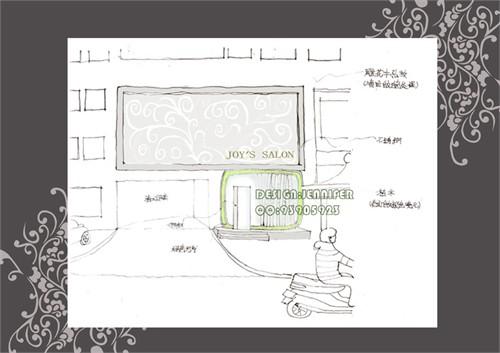 绿野仙踪---发廊设计(手绘+效果图)4
