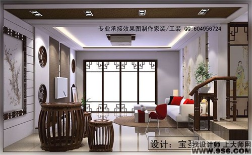 中式效果错层客厅_美国室内设计中文网