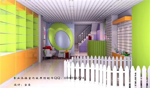 宠物店_美国室内设计中文网