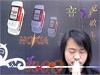 http://i1.id-china.com.cn/case/2007/05/25/23042_20070525191409030000t.jpg