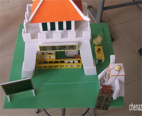 幼儿园简单纸做手工动物大家园