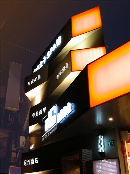 中文叠加字体设计