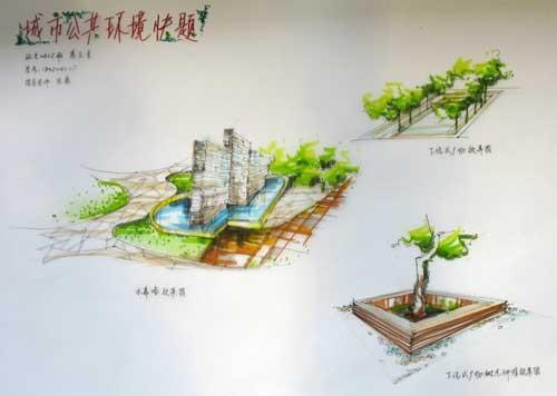 植物专类园快题设计