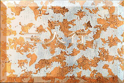 成了含量为98%和含量为74%的金箔,再以艺术手法处理成各种不同肌理的