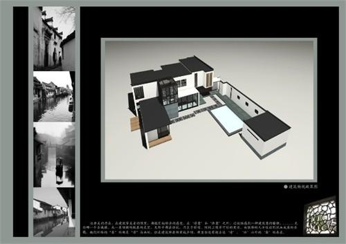 江南风现代中式别墅设计