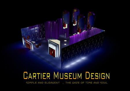 cartier珠宝展示空间方案