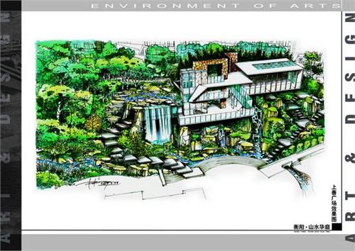 景观及建筑设计