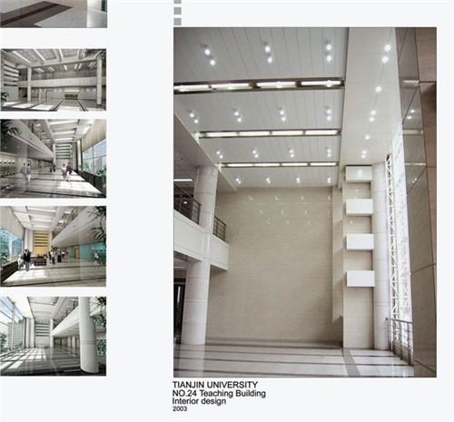 天津大學第二十四教學樓_美國室內設計中文網