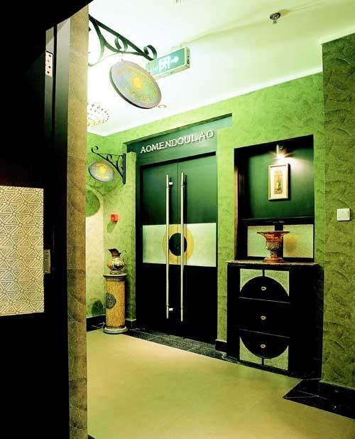 装修; 澳门02-张迎军的设计师家园-墨绿色