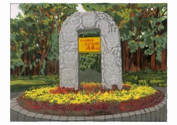 敞开式开放公园大门(进岀口)设计手绘效果图