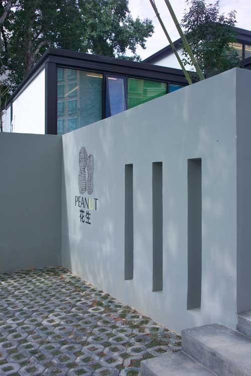 花生box1_美国室内设计中文网