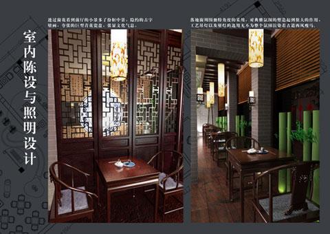 室内设计泛亚景观设计公司领导层图片