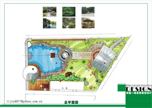 校园景观改造