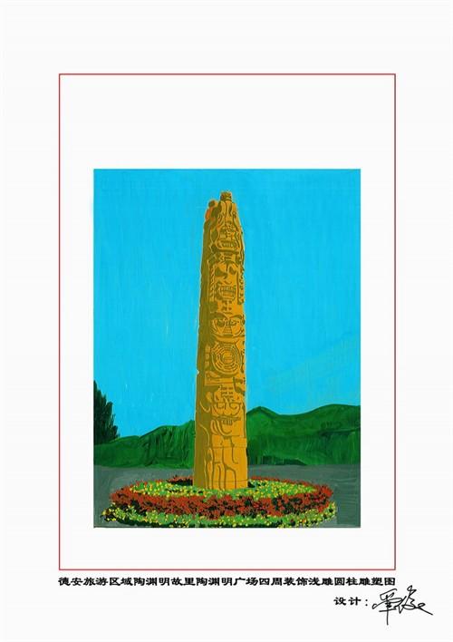 陶渊明故里广场雕塑柱手绘效果图