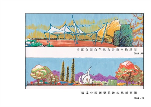 公园空间膜凉亭景观设计手绘效果图