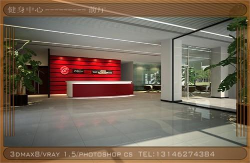 健身空间_美国室内设计中文网
