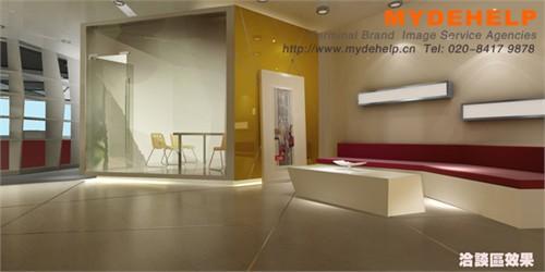 迈得豪装饰设计工程有限公司投标书:金泰丰鞋业广州办公室设计项目.