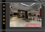 http://i1.id-china.com.cn/case/2009/11/05/65121_20091105100646010000t.jpg