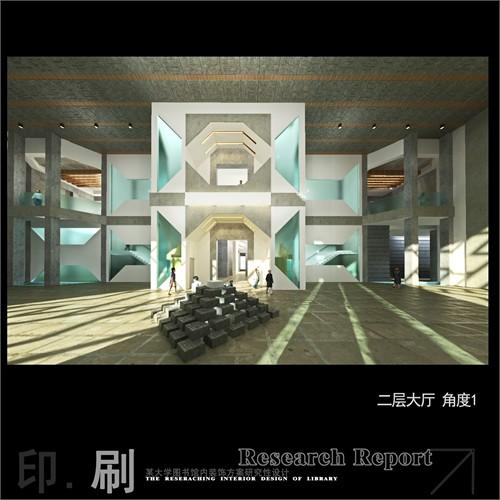 毕业设计 图书馆设计_美国室内设计中文网