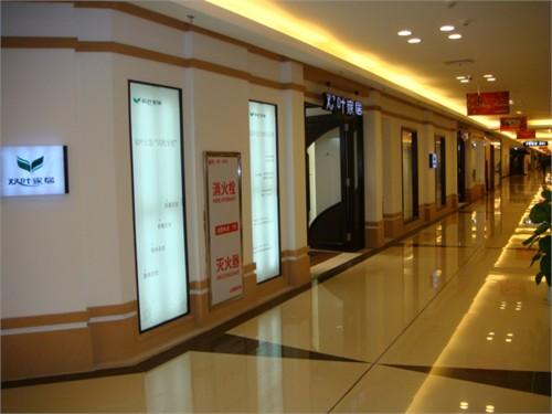 南京红星奥体店双叶家具店面胡桃盛世家具图片