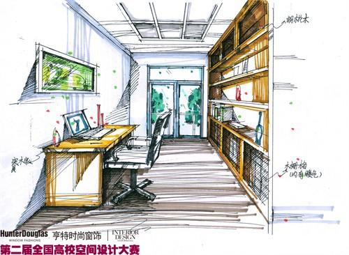 书房手绘效果图大全; 书房; 简约书房手绘效果图