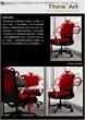http://i1.id-china.com.cn/case/2011/01/12/161640_20110112155523438791t.jpg