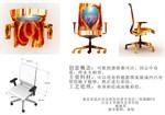 http://i1.id-china.com.cn/case/2011/01/12/188708_20110112171827717541t.jpg
