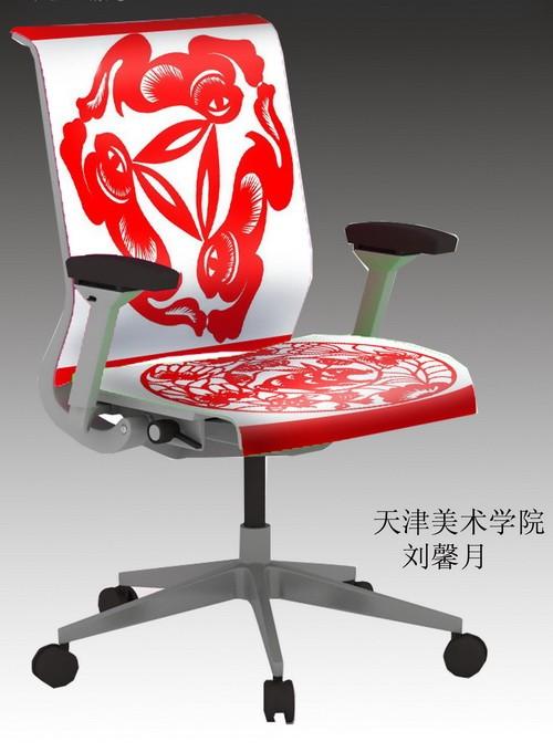 椅子剪纸步骤图解
