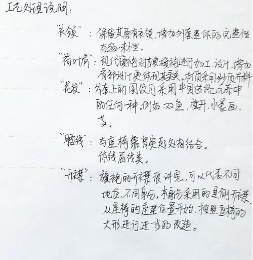 花样年华_美国室内设计中文网