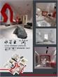 http://i1.id-china.com.cn/case/2011/04/08/60653_20110408234803909372t.jpg