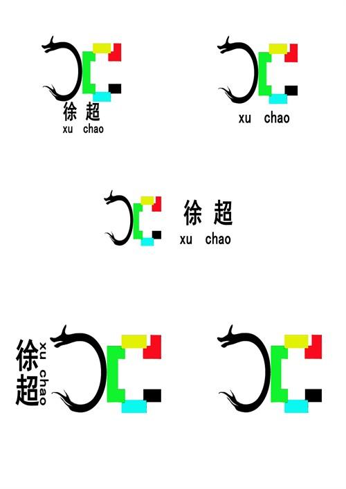 姓名logo_美国室内设计中文网