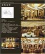 http://i1.id-china.com.cn/case/2011/06/08/209827_20110608175633668043t.jpg