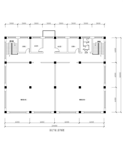 设计广场——二层平面图