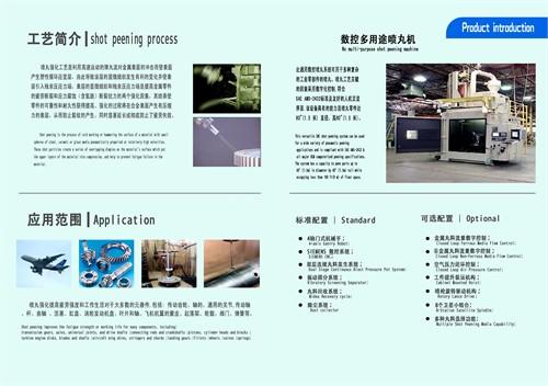 帮公司设计的宣传册_美国室内设计中文网