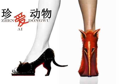 图形创意在广告; radostarprize雷达创星大赛中国图片