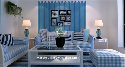 地中海风格客厅沙发背景