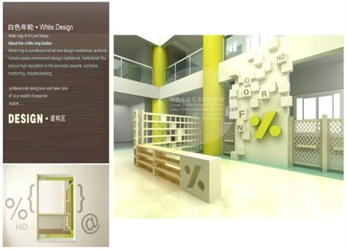 幼儿园设计 建构区