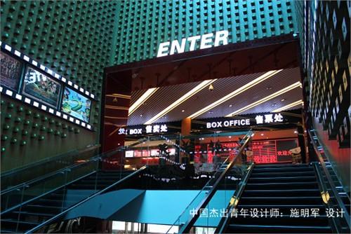 中瑞万星影城_泉州万星国际影城_美国室内设计中文网