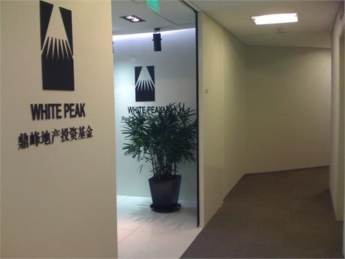 鼎峰地产华贸办公空间_美国室内设计中文网