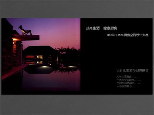 franke厨房空间设计_美国室内设计中文网图片