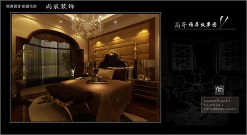 欧式奢华设计_美国室内设计中文网