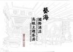 http://i1.id-china.com.cn/case/2012/06/16/223698_20120616131805302200t.jpg