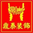 http://i1.id-china.com.cn/case/2012/10/19/25801_20121019214515535298t.jpg