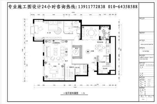 最后建筑施工图完成后,审核,盖注册建筑师章,设计院出图章,设计人员