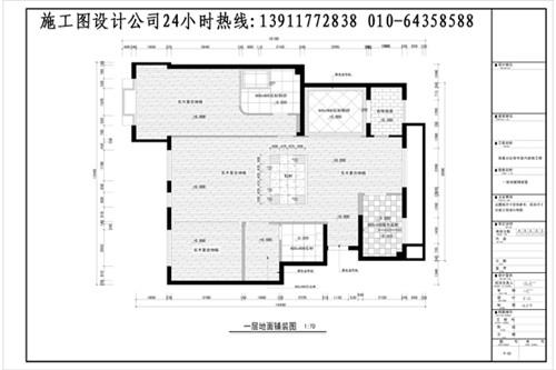 北京施工图深化设计 北京办公室施工图深化设计公司